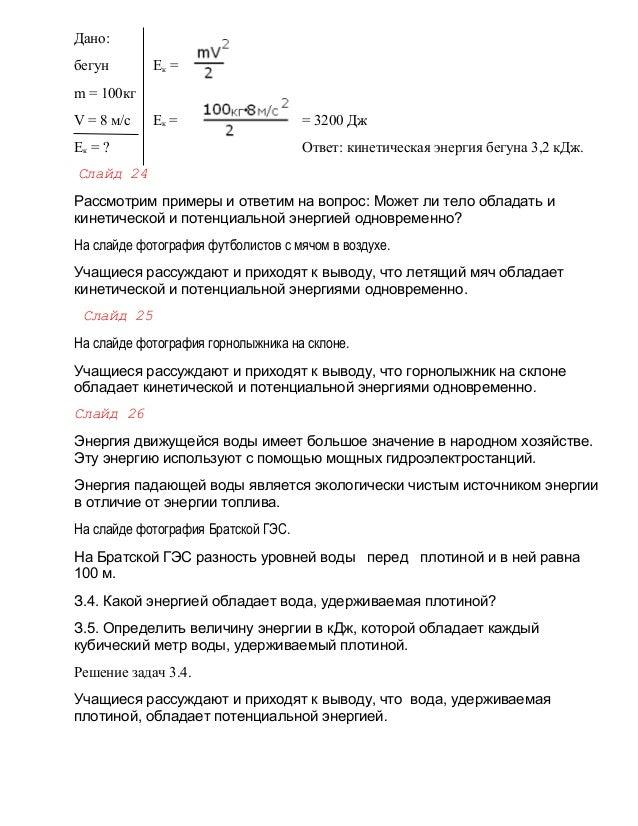 класс 7 физика гдз а.а.пинский