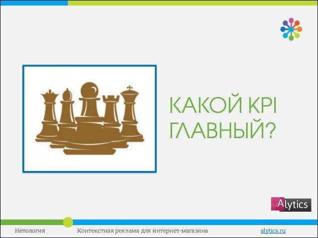 Фирма реклама интернет магазин сделать бесплатно сайт визитку самому пошаговая