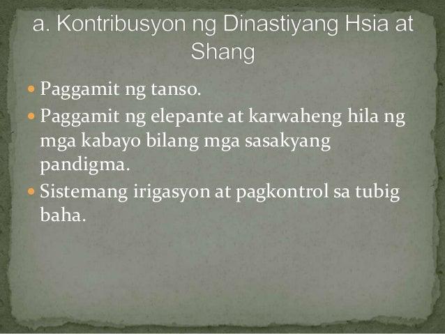 digmaan walang maidudulot Si julian naman ay naging manhid at parang walang pakialam sa kakulangan nadarama ng kaniyang asawa, naging walang kibot sa mga.