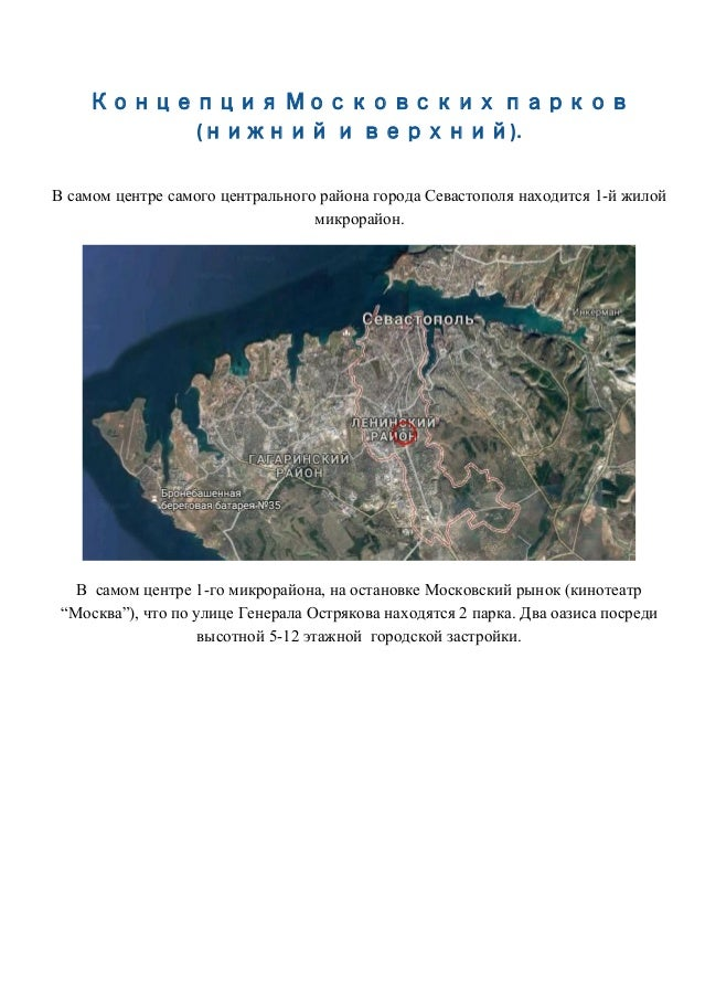 Элеваторы псковская область датчики для элеваторов