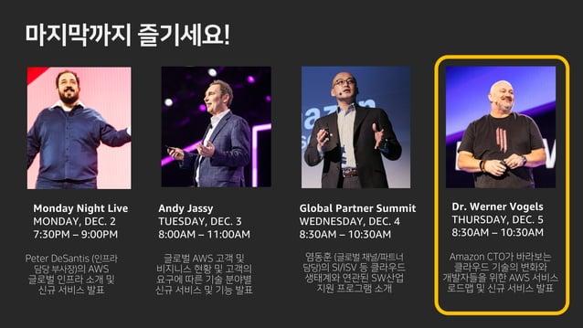 B? SG- PWGPU (), aws.amazon.com/new/reinvent aws.amazon.com/ko/blogs/korea/category/events/reinvent youtube.com/user/Amazo...