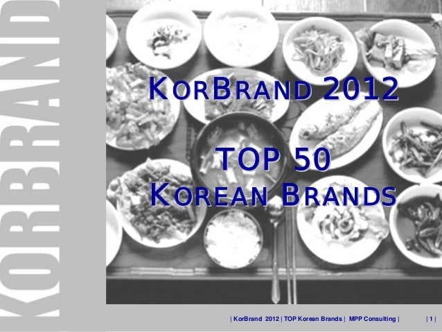 KORBRAND 2012   TOP 50KOREAN BRANDS      KorBrand 2012   TOP Korean Brands   MPP Consulting      1 
