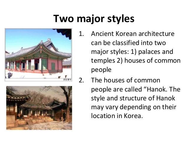 Korea ppt-korean architecture