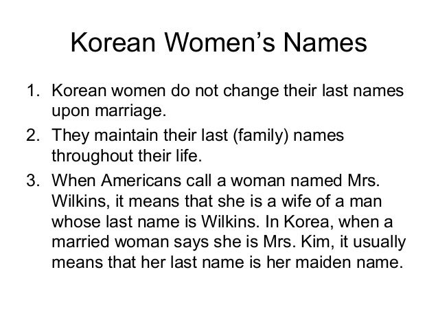 how to create a korean name