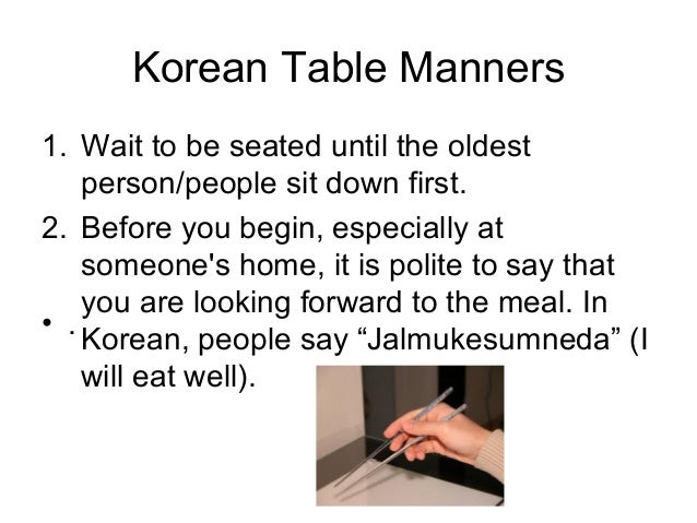 korean social customs and manners