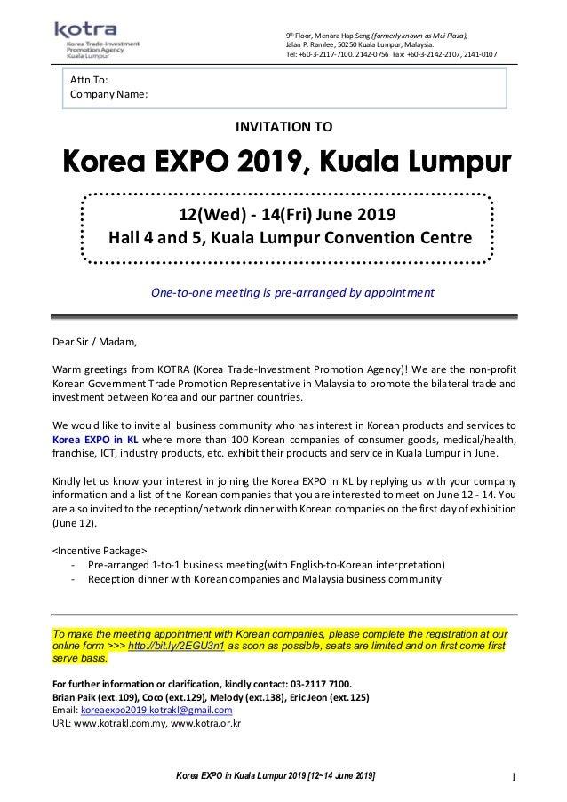 Korea Expo 2019 Exhibitors Brochure