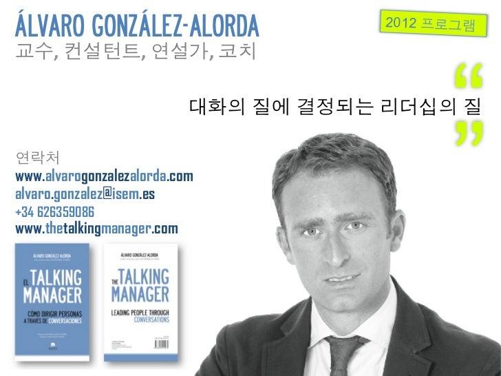 ÁLVARO GONZÁLEZ-ALORDA                        2012      ,         ,        ,                                      ...