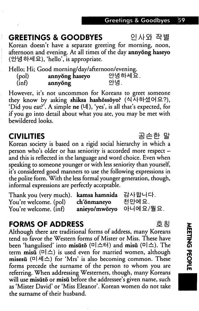 Korean phrase book m4hsunfo