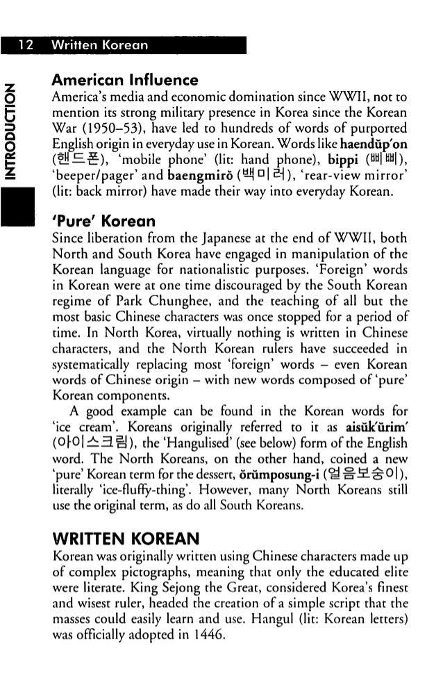 Korean phrase book 14 12 written korean m4hsunfo