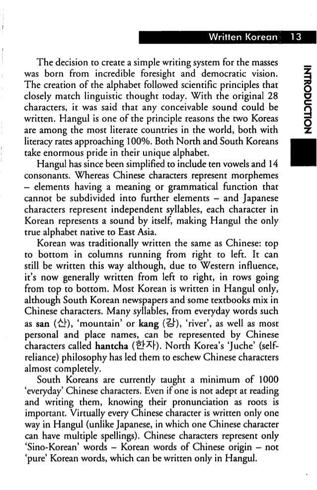 Korean phrase book 15 written korean m4hsunfo