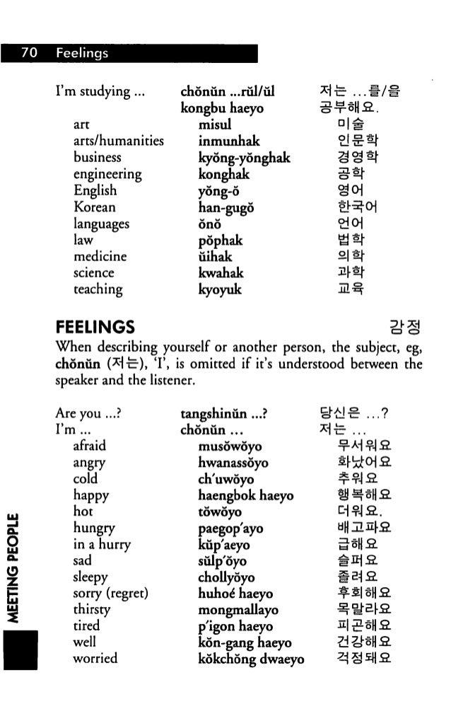 Korean To English Translation Book