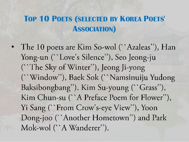 Korean Culture And Poetry