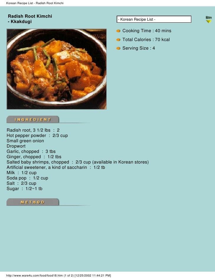 Korean food recipes 36 korean recipe list forumfinder Images