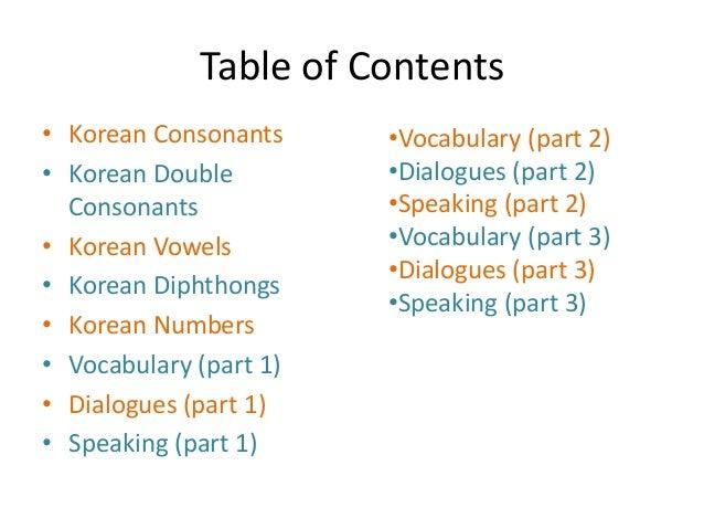 Korean greetings and introductions korean greetings introductions 2 m4hsunfo
