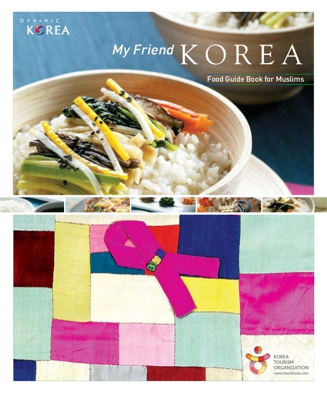 Korean halal guide book food guide book for muslims my friend k o r e a forumfinder Choice Image