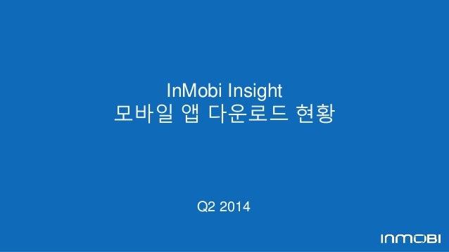 InMobi Insight  모바일 앱 다운로드 현황  Q2 2014