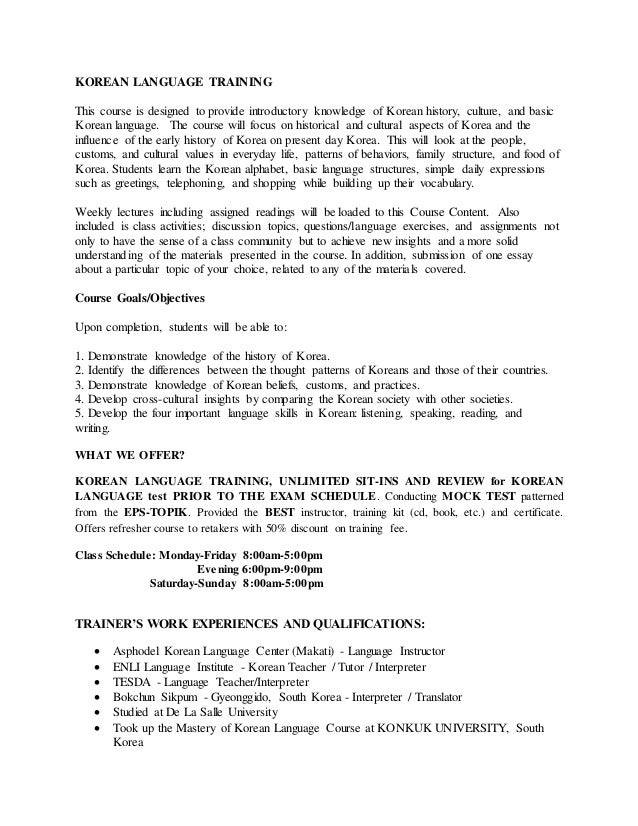 Essay On Different Topics Korean Language Training This Course Is Designed To Provide Introductory  Knowledge Of Korean History  How To Start A Compare Contrast Essay also Middle School Essay Examples Korean Language Foreign Languages Narrative Essay About Life
