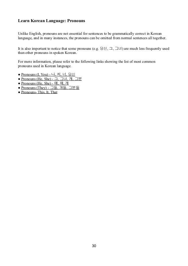 Korean language guide (2013) pdf