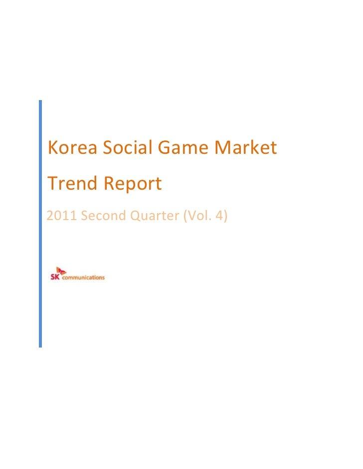 Korea Social Game MarketTrend Report2011 Second Quarter (Vol. 4)