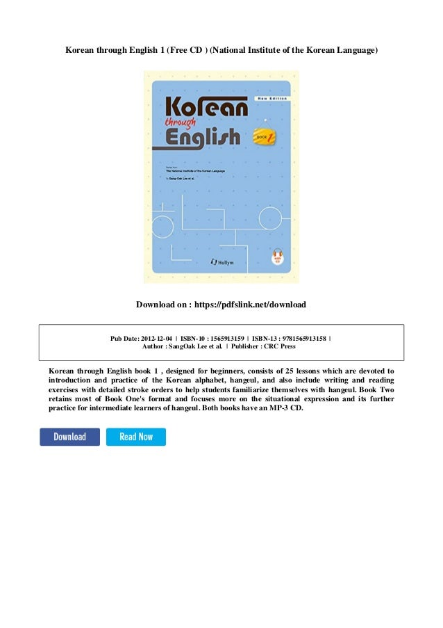 Korean through english 1 free cd national institute of the korea korean through english 1 free cd national institute of the korean language ibookread Read Online