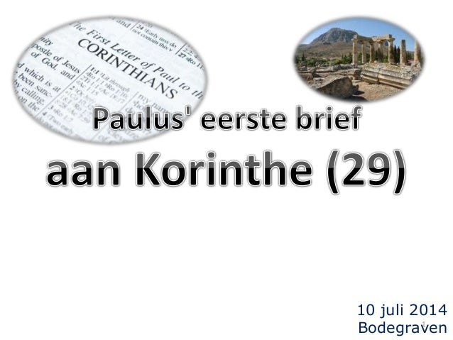 10 juli 2014 Bodegraven1