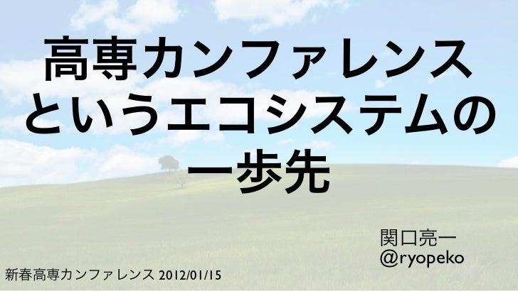 @ryopeko2012/01/15