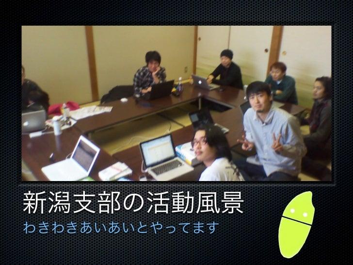 erkosenconf@nagaoka_nct 2011.11.5