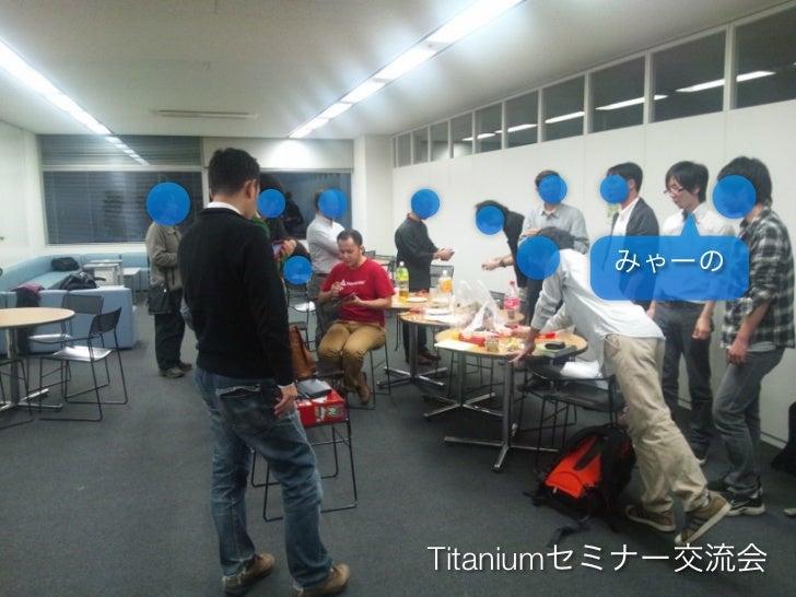 Aizu.LTkosenconf@nagaoka_nct 2011.11.5