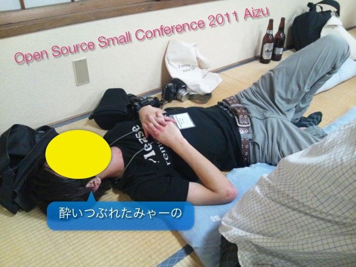 Aizu.LT    2009 7kosenconf@nagaoka_nct 2011.11.5