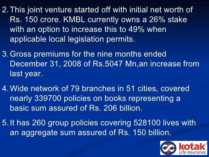 Life Insurance Policies: July 2017