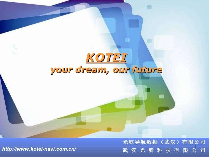 KOTEI your dream, our future