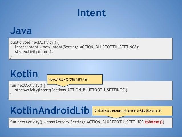 Java public void nextActivity() { Intent intent = new Intent(Settings.ACTION_BLUETOOTH_SETTINGS); startActivity(intent); }...