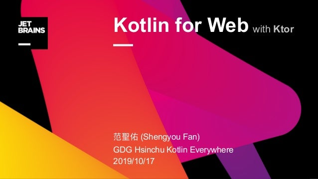 Kotlin for Web — (Shengyou Fan) GDG Hsinchu Kotlin Everywhere 2019/10/17 with Ktor