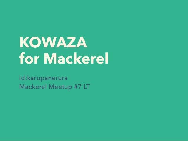 KOWAZA for Mackerel id:karupanerura Mackerel Meetup #7 LT