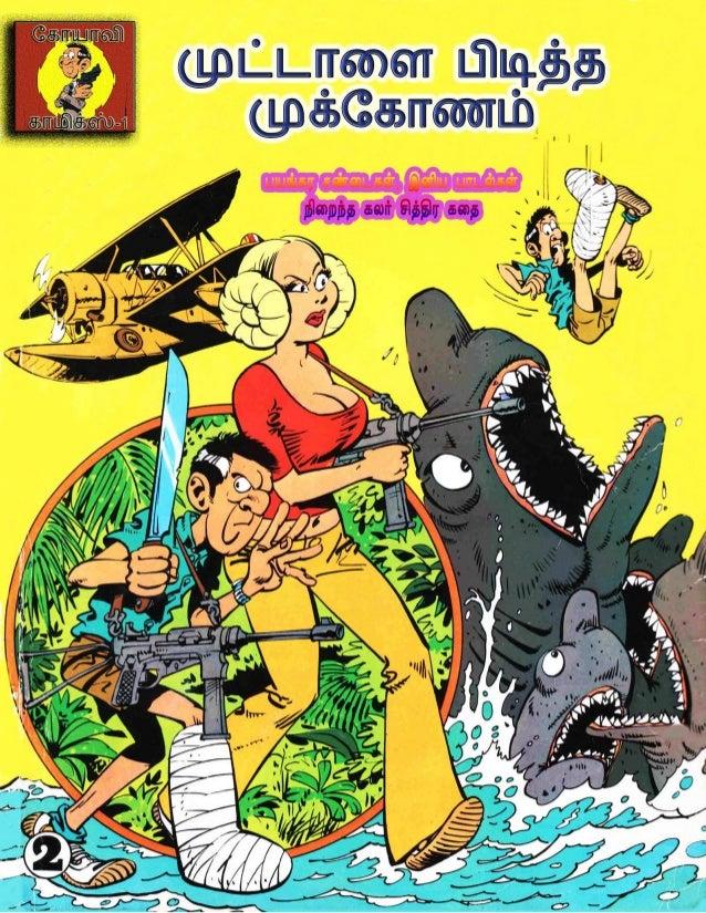 Tamil comics for kids - Koyaavi comics