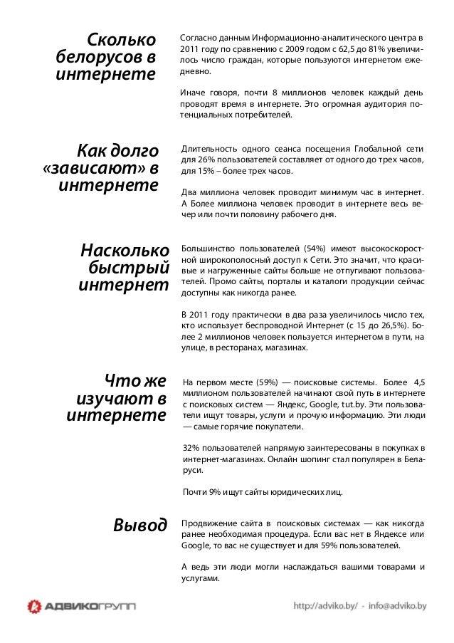Продвижение сайта раскрутка коммерческое предложение программа для прогона сайта по соц закладкам