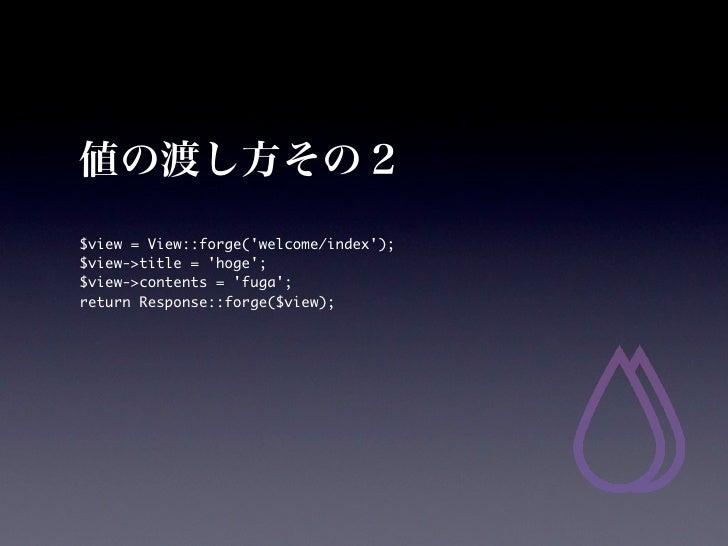 API作成がサクッとできて嬉しい