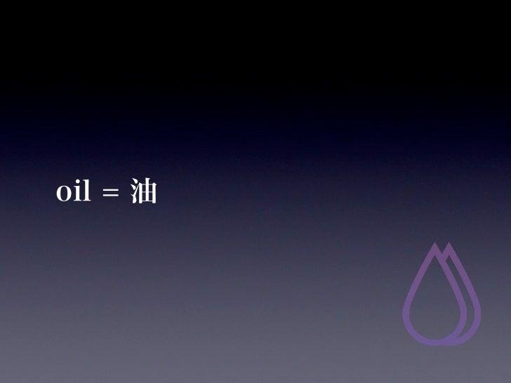 forge = 鍛造する