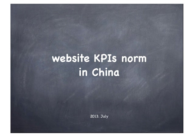 website KPIs norm in China 2013. July