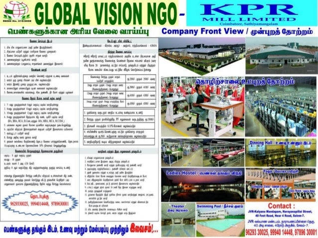 Global vision & Kpr notice