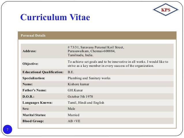 Kps Profile