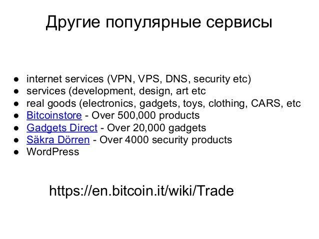 Технологии анонимизации