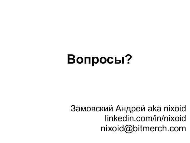 kranonit S07E02 nixoid: Будущее электронных денег