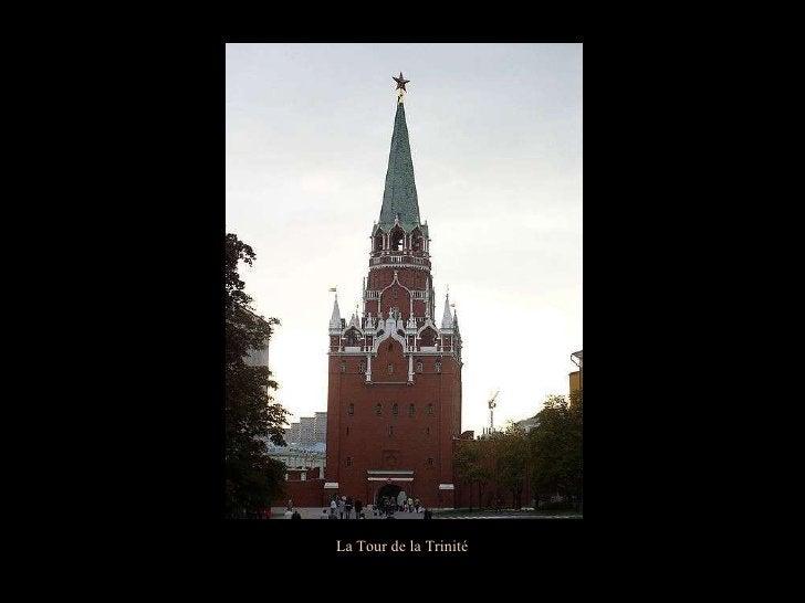 La Tour de la Trinité