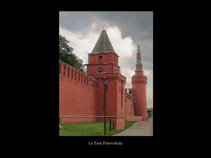 La Tour Petrovskaïa