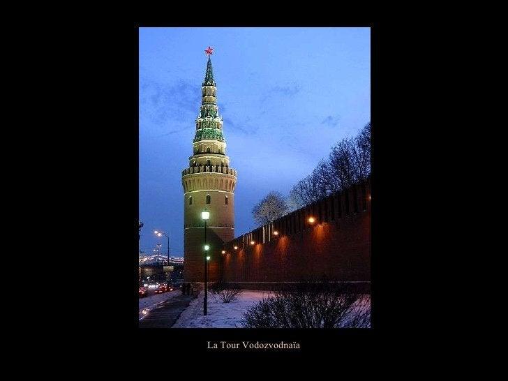 La Tour Vodozvodnaïa