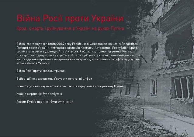 Kremlin black book february 2015 Slide 2