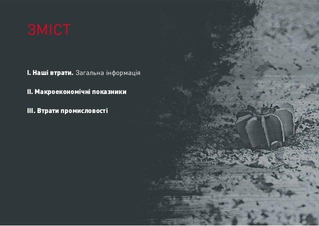 Kremlin black book february 2015 Slide 3