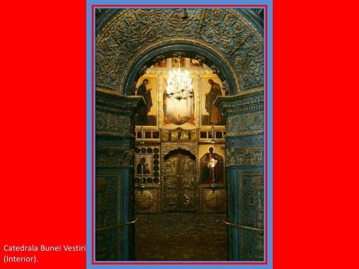 CatedralaBuneiVestiri(Interior).<br />