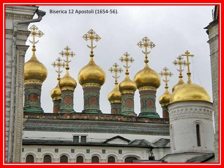Biserica 12 Apostoli (1654-56).<br />